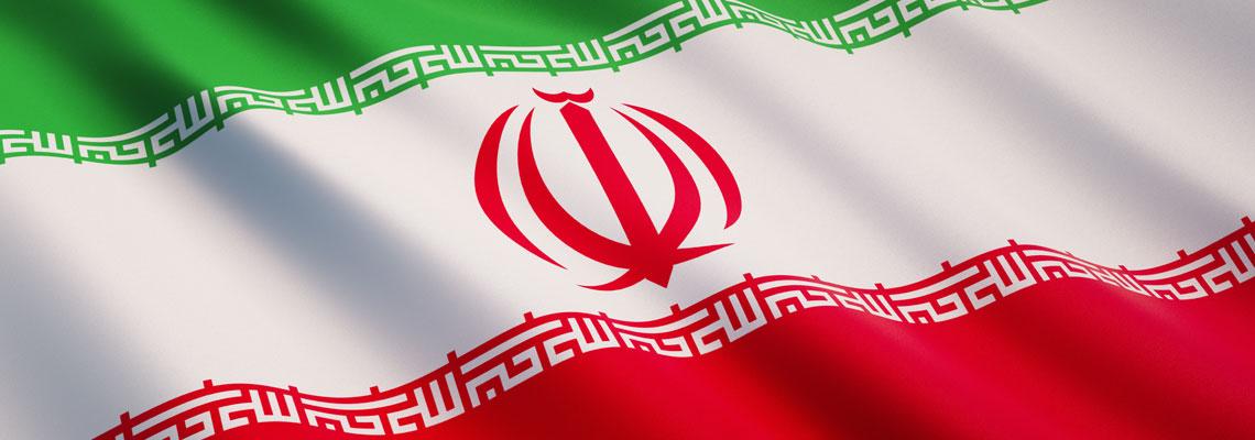 Le peuple iranien